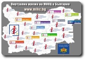 MIKC_mrejata_BG_map_bg_al_400l