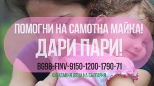 13782196_1117208935007147_2950703384976376509_n