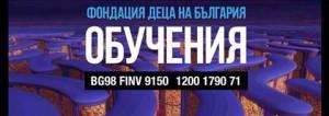 14359222_1170356573025716_2111247324596449431_n